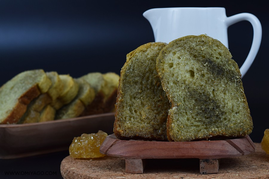 toasted-bagelen-green-tea